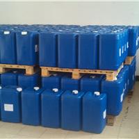 供应二氯甲烷的替代品EP-10
