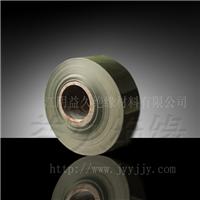 供应质优价廉的复合绝缘纸6520青壳纸