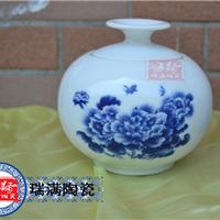 供应陶瓷茶叶罐厂