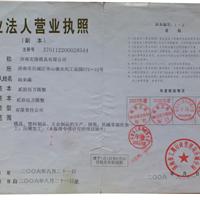 济南市宏捷模具有限公司