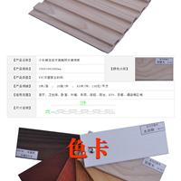 供应生态木小长城板(银橡木)