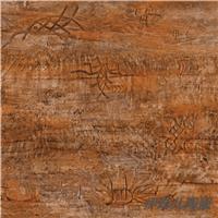 四川伊妹儿瓷砖|仿古砖批发