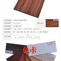 供应生态木大长城板(富贵柚)