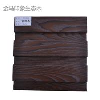 供应生态木装饰护墙板(紫檀木)