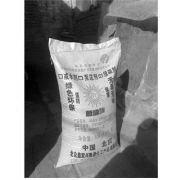 供应成城交大牌砼外加剂防冻剂