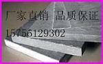 安徽合肥高强水泥纤维板 生产厂家直销