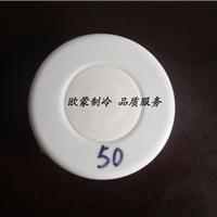 供应45mm空调装饰圈 空调墙洞孔圈装饰品