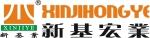 新基宏业机械设备有限公司
