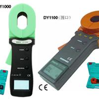 消防检测仪器(合肥钳形接地电阻测试仪)