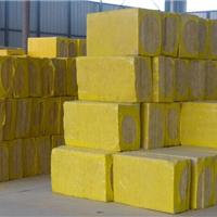 供应 岩棉及其保温制品
