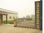 上海多木实业有限公司销售部