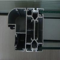 石嘴山市高隔间隔断批发大量隔断铝型材