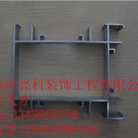 北京高隔间隔断铝型材如何成为行业翘楚