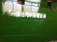 供应学校污水、餐厅污水处理设备