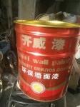 上海齐威涂料有限公司