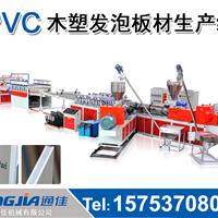 供应pvc木塑建筑模板设备 木塑建筑模板设备