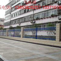 锌钢护栏多少钱一米护栏高度标准 锌钢栏杆