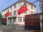 锦州阳光陶瓷制品有限公司
