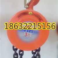 供应1吨3米手拉葫芦价格|2吨米手拉葫芦厂家