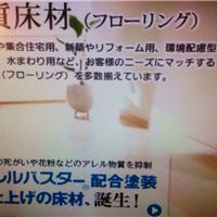 招商日本松下地热采暖诚招代理商及加盟商(零风险,零投资)