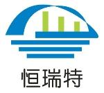 武汉恒瑞特新材料工程有限公司