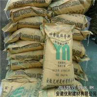 合肥锡钛合金厂家供应