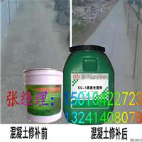 供应天津聚丙烯酸酯乳液 丙乳砂浆