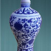 找定做陶瓷酒瓶厂家
