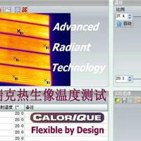 郑州电地暖_低温红外辐射电热膜供暖