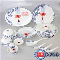 定做景德镇陶瓷餐具生产厂家