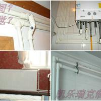 郑州电地暖_电热膜装修过的房子还能装吗