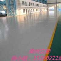 供应工业车间地坪