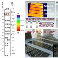 低温电热膜_未来住宅主要配套采暖产品