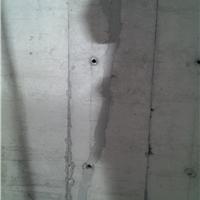 天津正祥Z6混凝土细微裂缝封闭膏