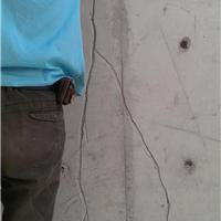 混凝土裂缝开槽填补处理技术,Z6裂缝封闭膏