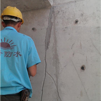 混凝土楼板细微裂缝开槽封闭膏价格