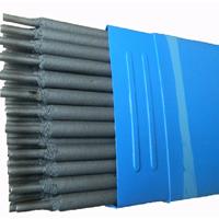 供应DJ110超高硬度超耐磨焊条