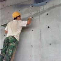 河北墙体裂缝加固处理_Z6混凝土裂缝封闭膏