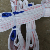 供应EC型吊装带生产厂家清苑力邦