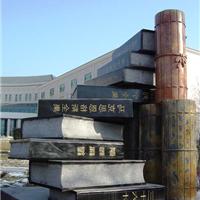 北京展览道具,北京美陈雕塑,不锈钢雕塑