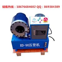 供应高压油管锁管机价格