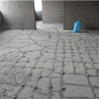 北京工程师地面裂缝处理 混凝土裂缝处理