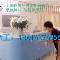 上海培训中心除异味除甲醛治理