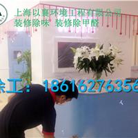 上海甲醛清除公司