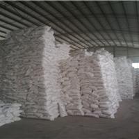 供应湖南长沙防辐射硫酸钡价格厂家