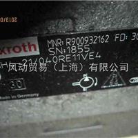 上海批发 PGH4-21/040RE11VE4