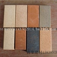供应植草砖 建菱砖