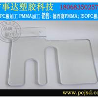 供应PC板透明视窗