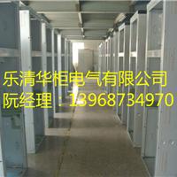 供应浙江华柜KYN28-12高压柜体