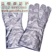 苏州劳保用品E-LA10隔热铝箔耐辐射高温手套